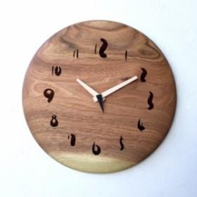 壁掛け時計 壁掛時計  掛け時計 一枚板 おしゃれ クルミ 胡桃 くるみ 木製  天然木 掛け時計 時計  ギフト