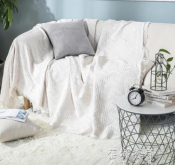 北歐純色沙發巾沙發布全蓋網紅毯子單簡約沙發套沙發墊蓋布罩YYP 交換禮物