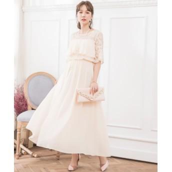 ドレス スター 胸元フリルのレースドレス・結婚式ワンピース・お呼ばれパーティードレス レディース ベージュ Lサイズ 【DRESS STAR】