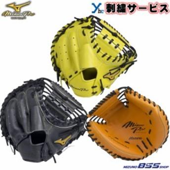 ミズノ MIZUNO 野球 キャッチャーミット 刺繍 C-5型 ミズノプロ 硬式用グラブ 捕手用 ミット革命 1AJCH18010 2019SS
