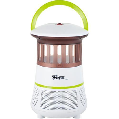 羅蜜歐 UV紫光吸入式LED捕蚊燈RL-128[大買家]