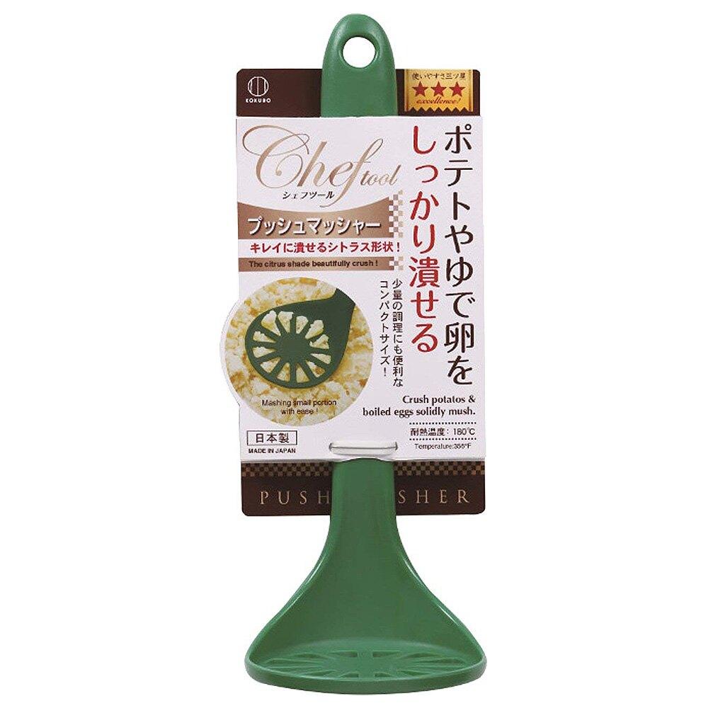 【日本小久保】Delijoy馬鈴薯壓泥器(可壓南瓜地瓜泥副食品)