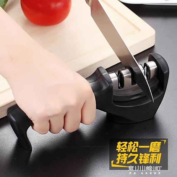 磨刀器-德國磨刀石家用菜刀磨刀器神器磨刀棍磨刀棒廚房多功能三段式工具 快速出貨