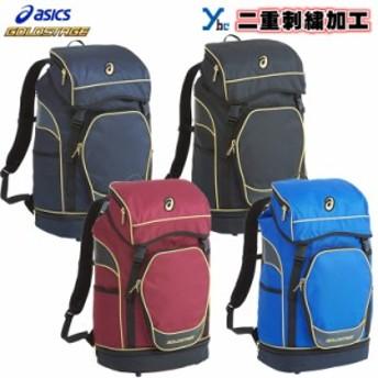 【2重刺繍】 アシックス バッグ 刺繍 バックパック ゴールドステージ リュック型 約40L 鞄 3123A351