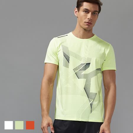 Sky Yard 男裝-幾何線條運動T恤