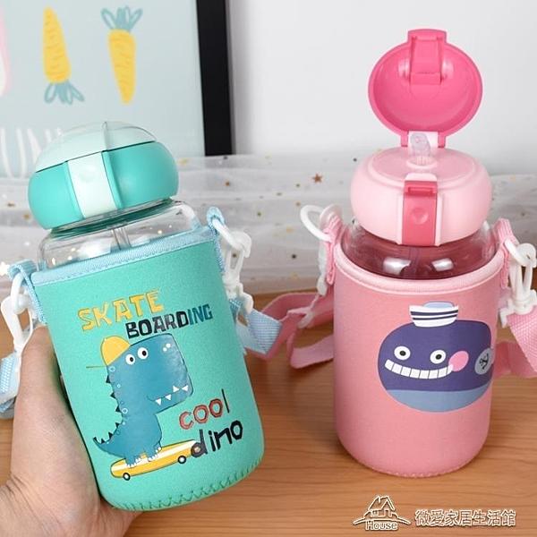 水瓶兒童水杯小學生水壺玻璃杯寶寶吸管杯幼兒園杯子可愛卡通夏季