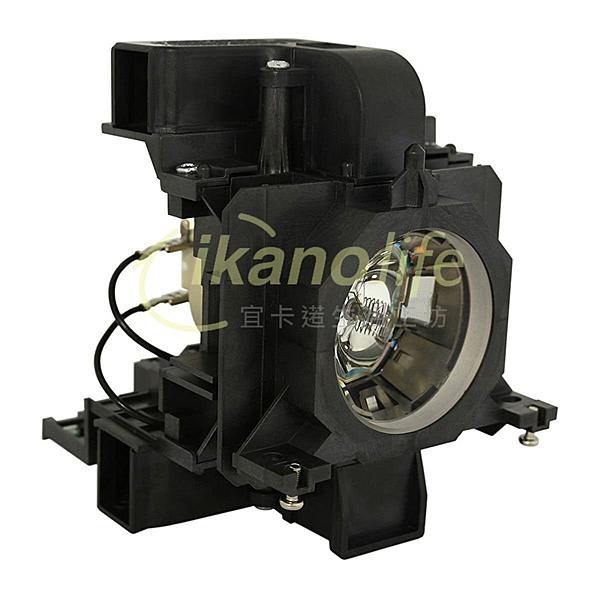 PANASONIC原廠投影機燈泡ET-LAE200 / 適用機型PT-EX500E、PT-EX500EL