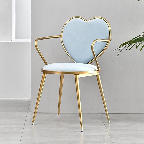 北歐鐵藝化妝凳化妝椅網紅ins椅子 輕奢現代簡約梳妝台靠背小凳子 NMS名購居家