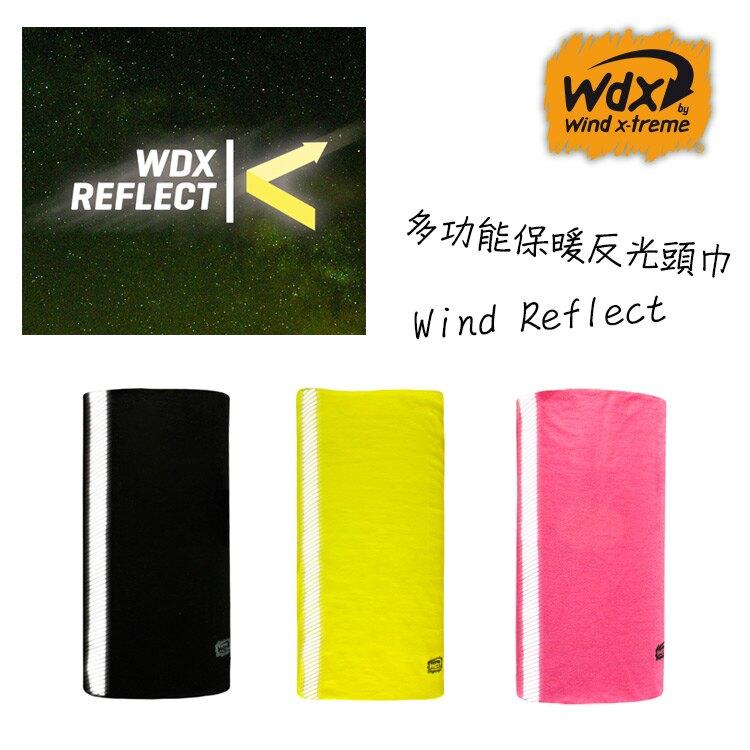 Wind x-treme 多功能保暖反光頭巾 Wind Reflect / 城市綠洲(保暖、透氣、圍領巾、西班牙)