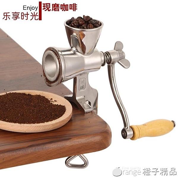 手動304不銹鋼研磨機家用手搖研磨咖啡豆機五谷雜糧磨胡椒粉  (橙子精品)