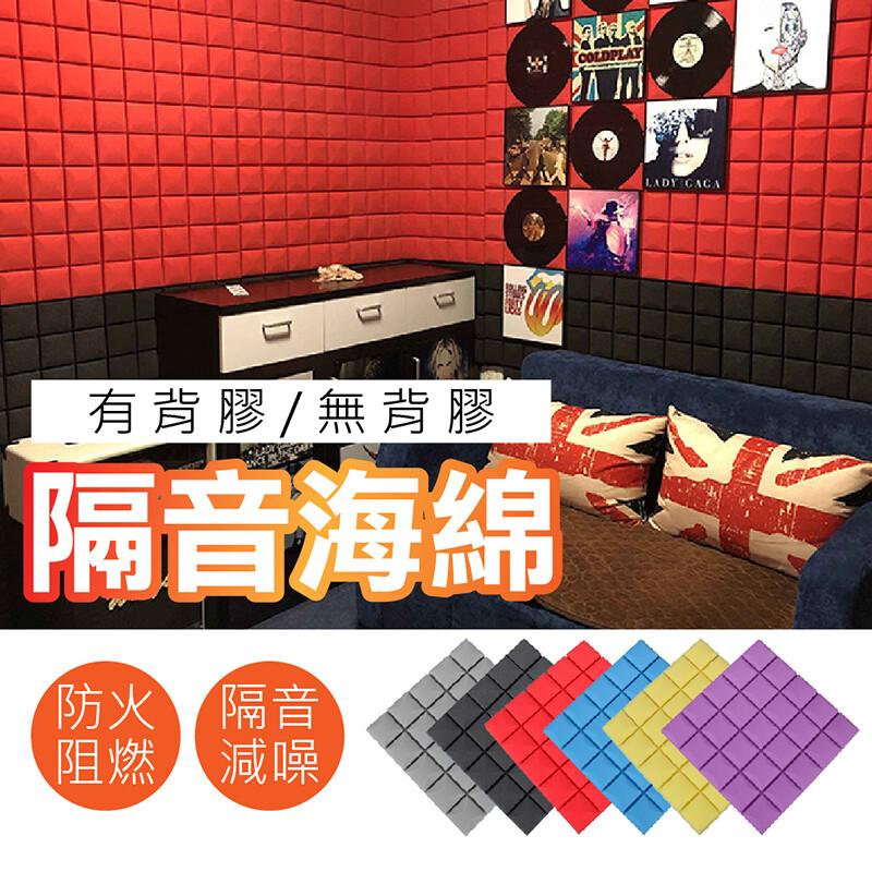 sgs合格認證3d立體隔音海棉壁貼 可水洗 隔音 自黏 壁紙 仿壁磚 牆貼 隔音泡綿 牆紙仿磚
