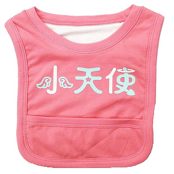 GOOMI台灣第一文創童裝【小天使】防潑水套頭圍兜/白藍植絨