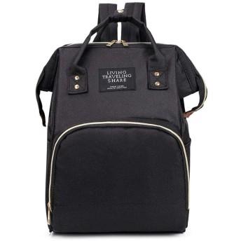 多機能の女性のバックパックの女の子のショルダーバッグティーンエイジャーの女の子の男の子の旅行のための ラップトップのバックパックの通学かばん-ブラック
