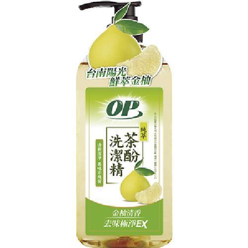 OP 茶酚洗潔精-金柚清香 瓶裝(1000g)[大買家]