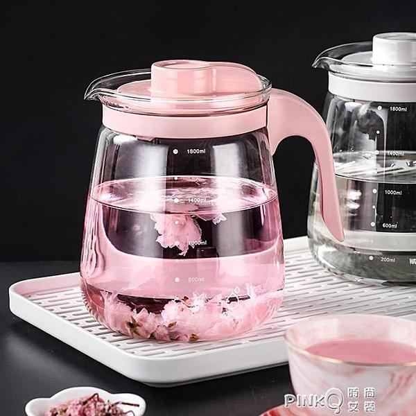 玻璃耐熱高溫冷水壺涼水壺瓶防爆大容量家用涼白開泡茶壺水杯套裝  (pink Q時尚女裝)