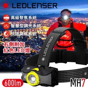 德國LED LENSER MH7 戶外專用充電式伸縮調焦頭燈 黃/灰