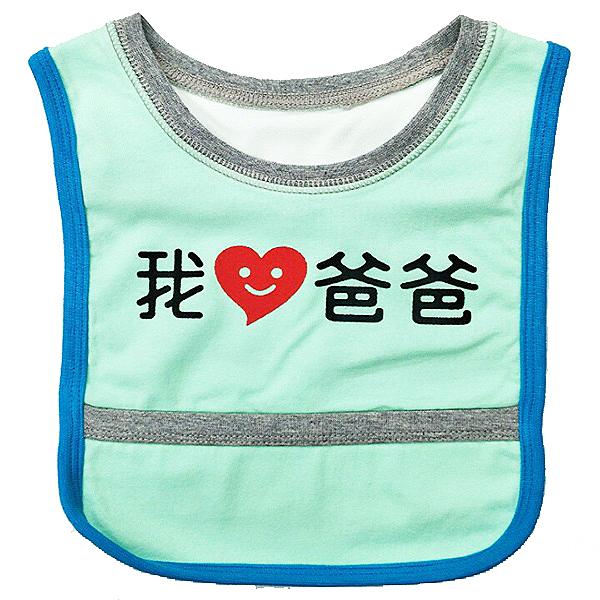 GOOMI台灣第一文創童裝【我愛爸爸】防潑水套頭圍兜/黑紅植絨