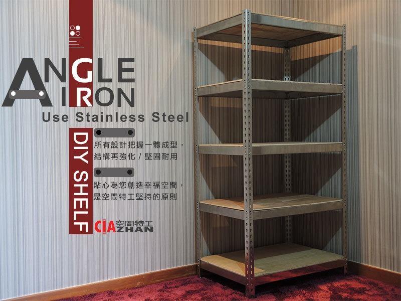 空間特工不鏽鋼免螺絲角鋼(4x2x6,5層)免運促銷 白鐵不銹鋼 置物櫃 s4020650