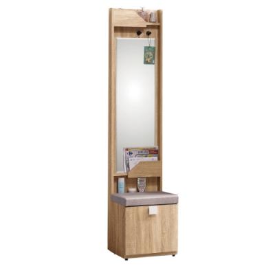 文創集 威爾比 現代1.3尺鏡面高玄關櫃(二色可選)-40x40x180cm免組
