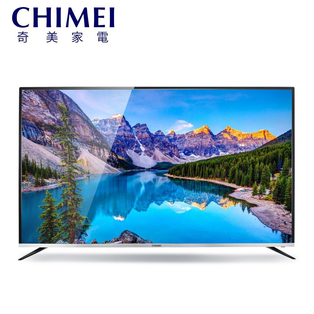 [CHIMEI 奇美]75吋 4K HDR多媒體液晶顯示器 TL-75U800+TB-U080