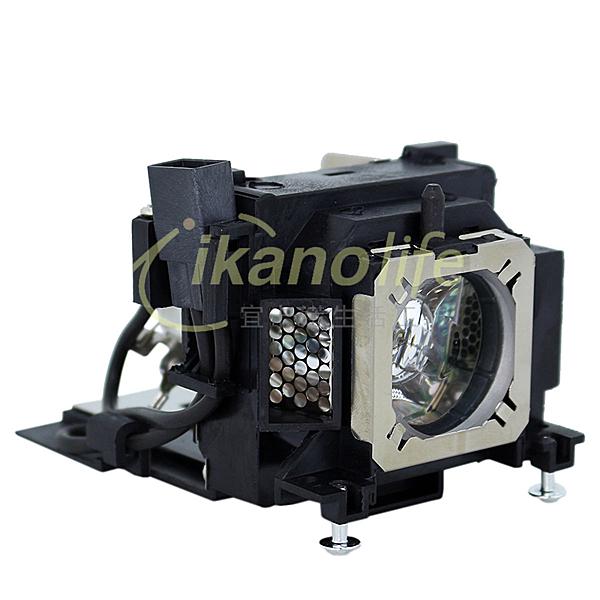 PANASONIC原廠投影機燈泡ET-LAL100 / 適用機型PT-LW26H、PT-LX26HU、PT-LX30H