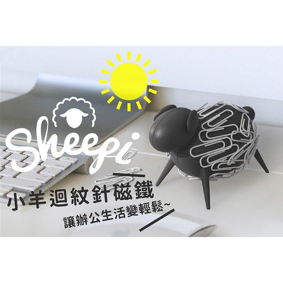Sheepi 小羊迴紋針吸鐵/黑色 可愛收藏 辦公小物 桌上擺飾 功能擺設 迴紋針收納盒
