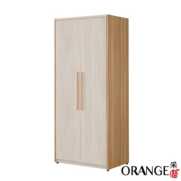 【采桔家居】伊凡德  現代2.7尺開門雙吊衣櫃/收納櫃
