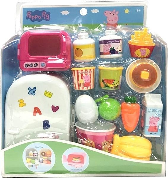 正版粉紅豬小妹 佩佩豬 迷你廚房玩具 冰箱遊戲組