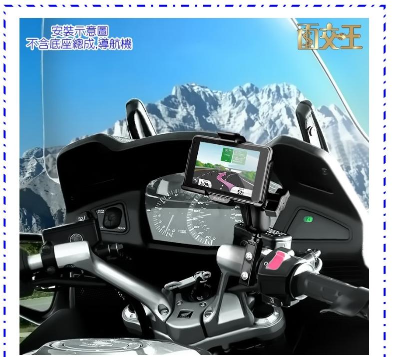 【尋寶趣】Garmin nuvi 3700托架3450/3490/3750衛星導航 固定架 RAM-HOL-GA39U