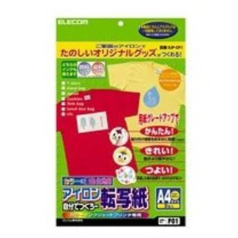 ELECOM アイロン転写紙(カラー&濃色生地用) EJP-CP1