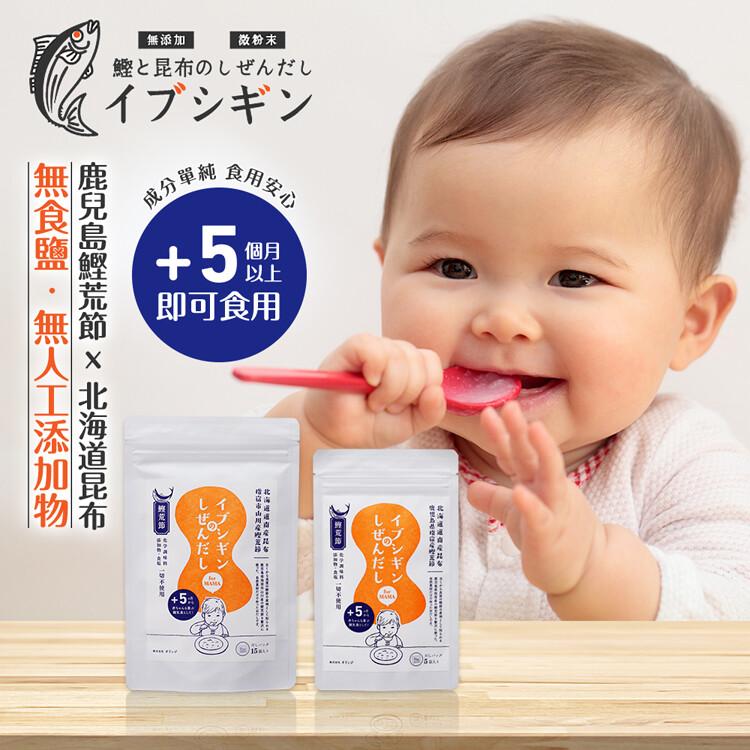 日本oridge無食鹽 昆布柴魚湯包 25g (5包入x3) (5個月以上適用)
