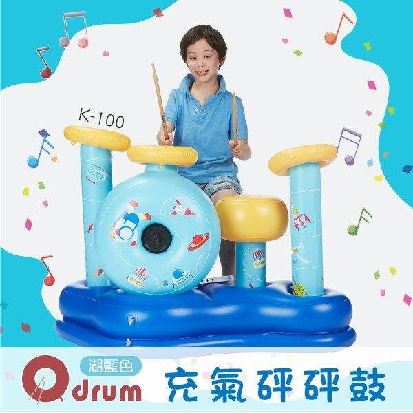 充氣砰砰鼓 K-100  糖果粉(共有2色)玩具鼓 打鼓 鼓組 樂隊 電子股 兒童樂器【Qdrum】