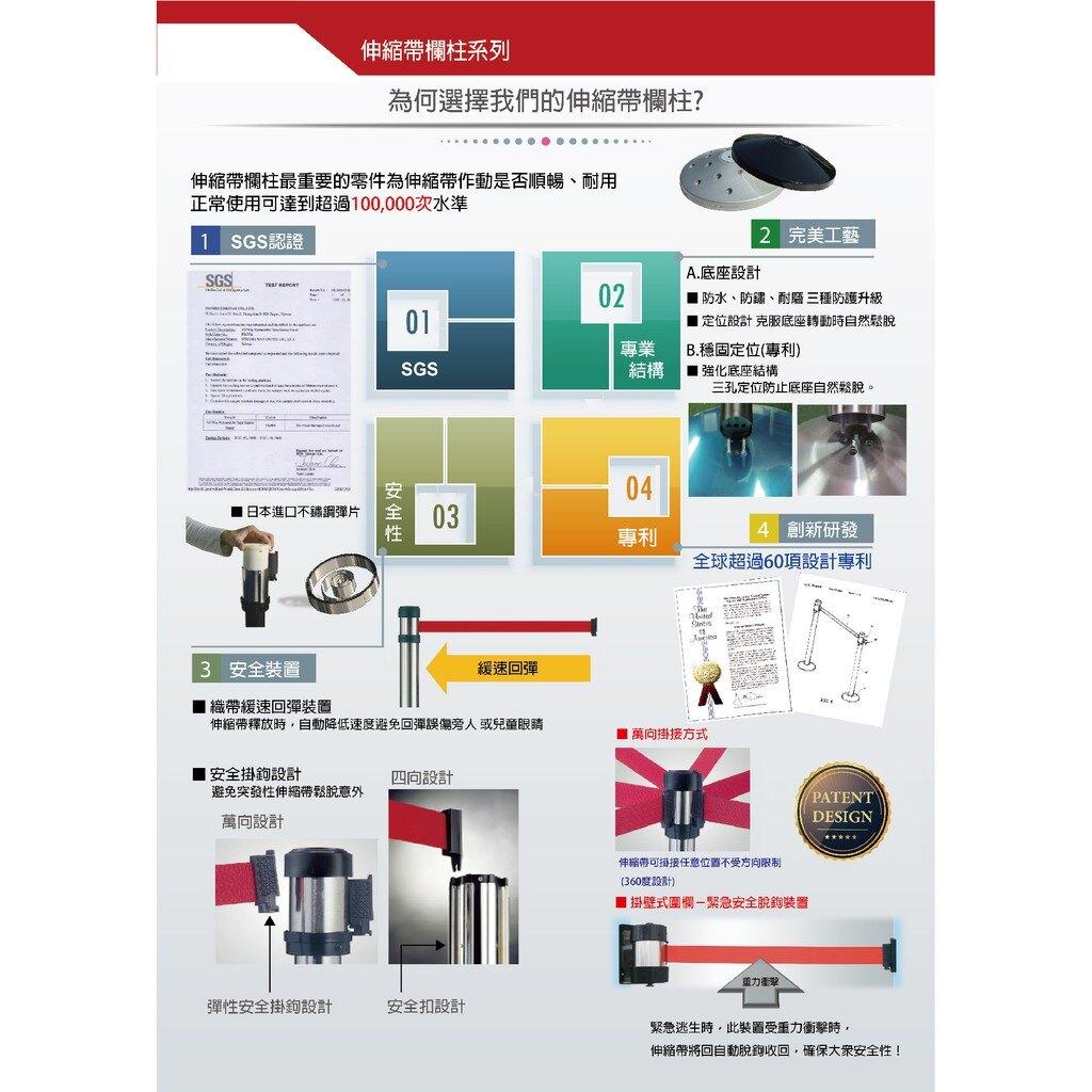 萬向U型欄柱收納款(銀柱)RS-F2SU(200cm)標準型 織帶色可換 不銹鋼伸縮圍欄 台灣製造