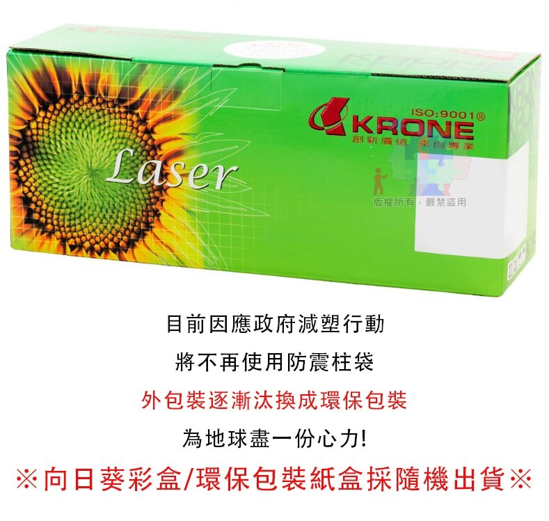 【尋寶趣】立光環保碳粉匣 適用HP CLJ1600/2600/2605/CM1015 KR-HP-Q60001-03A