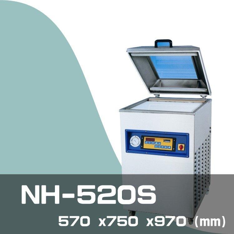 NOVACO 單槽真空包裝機 NH-520S 食品 機械 餐飲 工業 生產 機械化