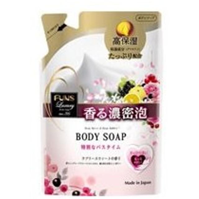 第一石鹸/FUNS ファンスラグジュアリー ボディソープ 詰替用 380ml