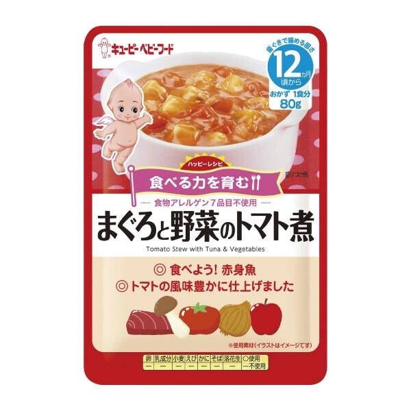 蔬果鮪魚煮80g* 6包 日本 kewpie 丘比  隨行包 (12m)