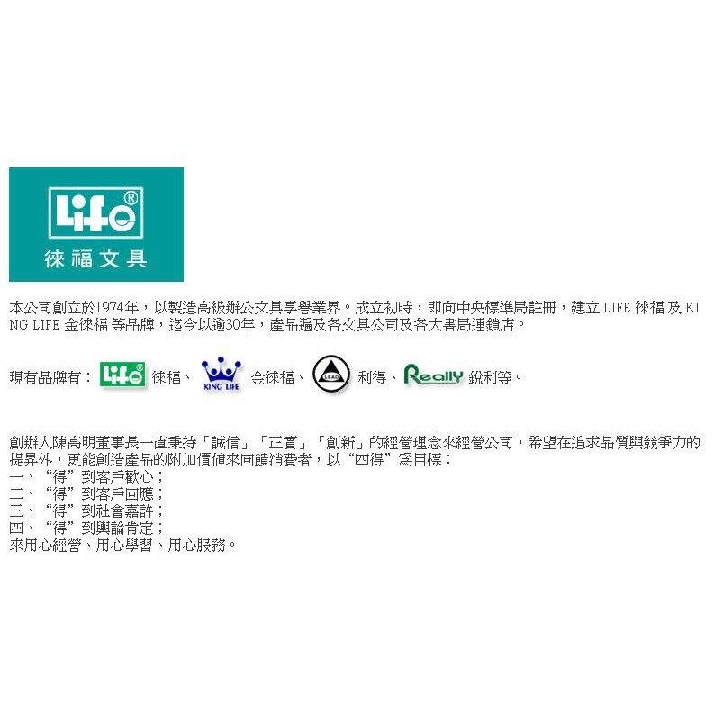 """徠福 LIFE 直式壓克力商品標示架- 5""""x7""""(12.7X17.8cm) NO.1172 (展示架/目錄架)"""