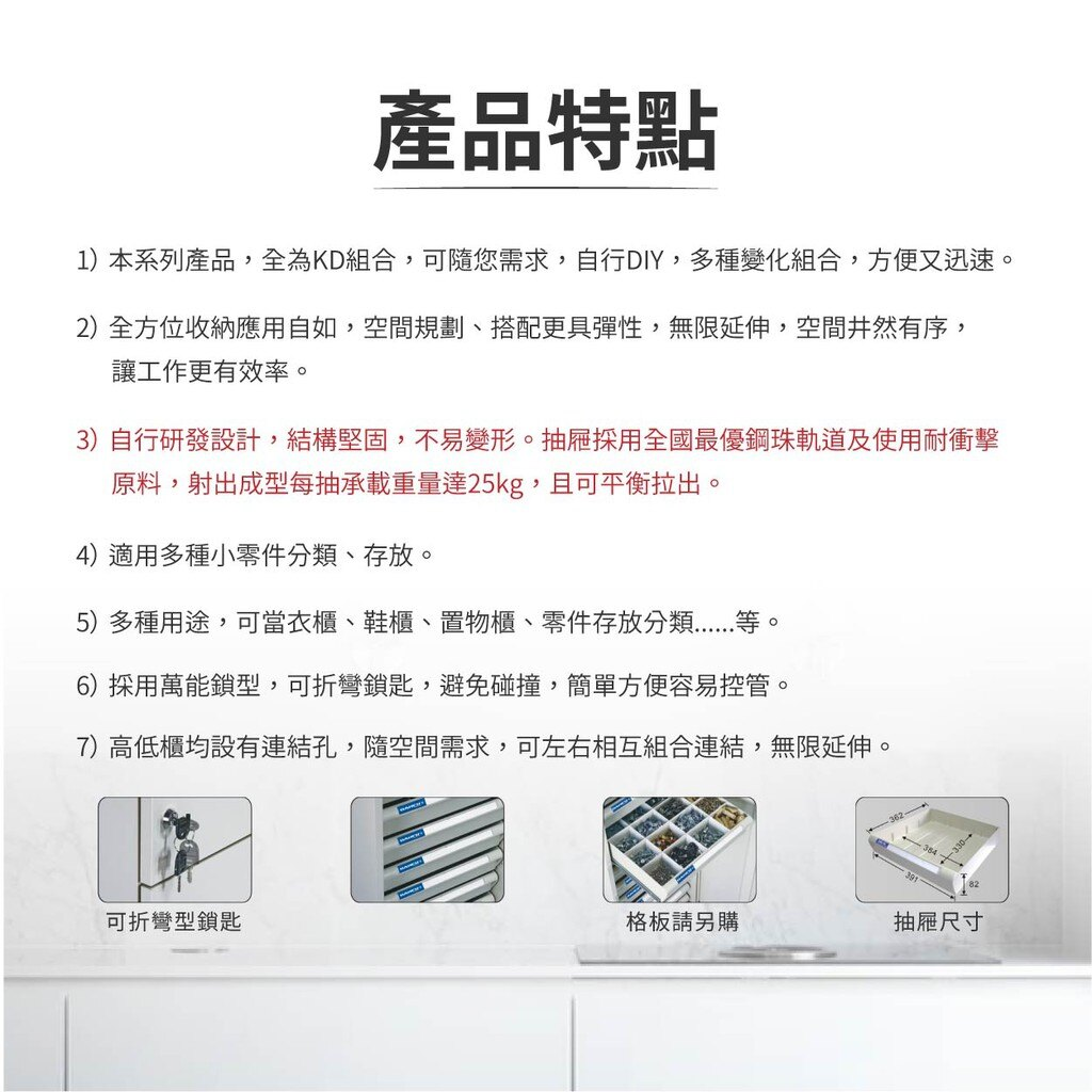 【MIT台灣製】KD鋼製系統多功能組合櫃 KD-180-04A 收納櫃 置物櫃 公文櫃 鑰匙櫃 可另加價改為密碼櫃