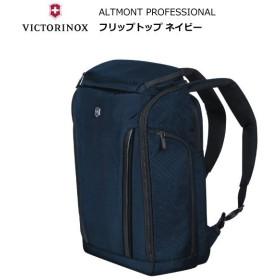 VICTORINOX ビクトリノックス アルトモント フリップトップ ラップトップ バックパック ネイビー ALTMONT PROFESSIONAL