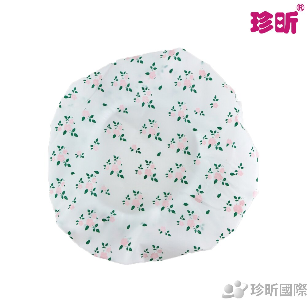 【珍昕】台灣製 櫻井花語浴帽(直徑約30cm)美容浴帽/防水浴帽/浴帽