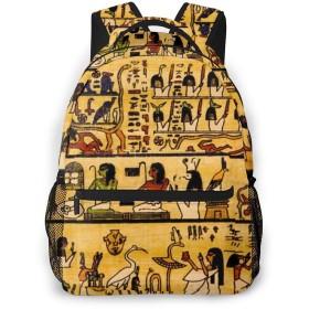 部族のレトロなアフリカ コンピュータバックパック大容量 リュック メンズ レディース 通学 通勤 おしゃれ 可愛い カジュアル 旅行 バックパック