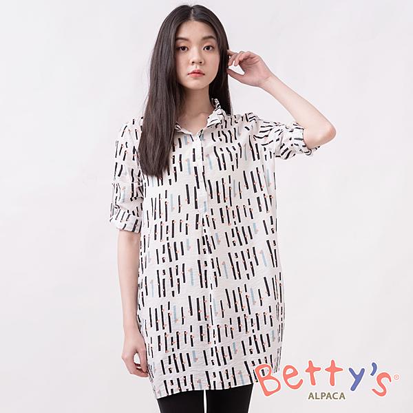 betty's貝蒂思 幾何圖形立領半開襟長版襯衫(白色)