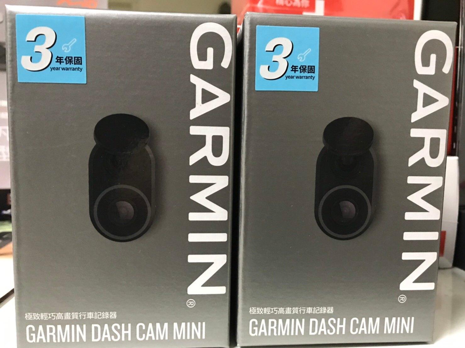 【現貨 含稅】Garmin Dash Cam Mini 140度 極致輕巧高畫質行車記錄器[含16G卡]台灣公司貨