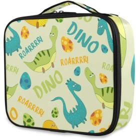 動物恐竜メイクアップバッグトイレタリーケースジッパーメイクアップ化粧品袋オーガナイザーポーチコンパートメントに無料女性女の子