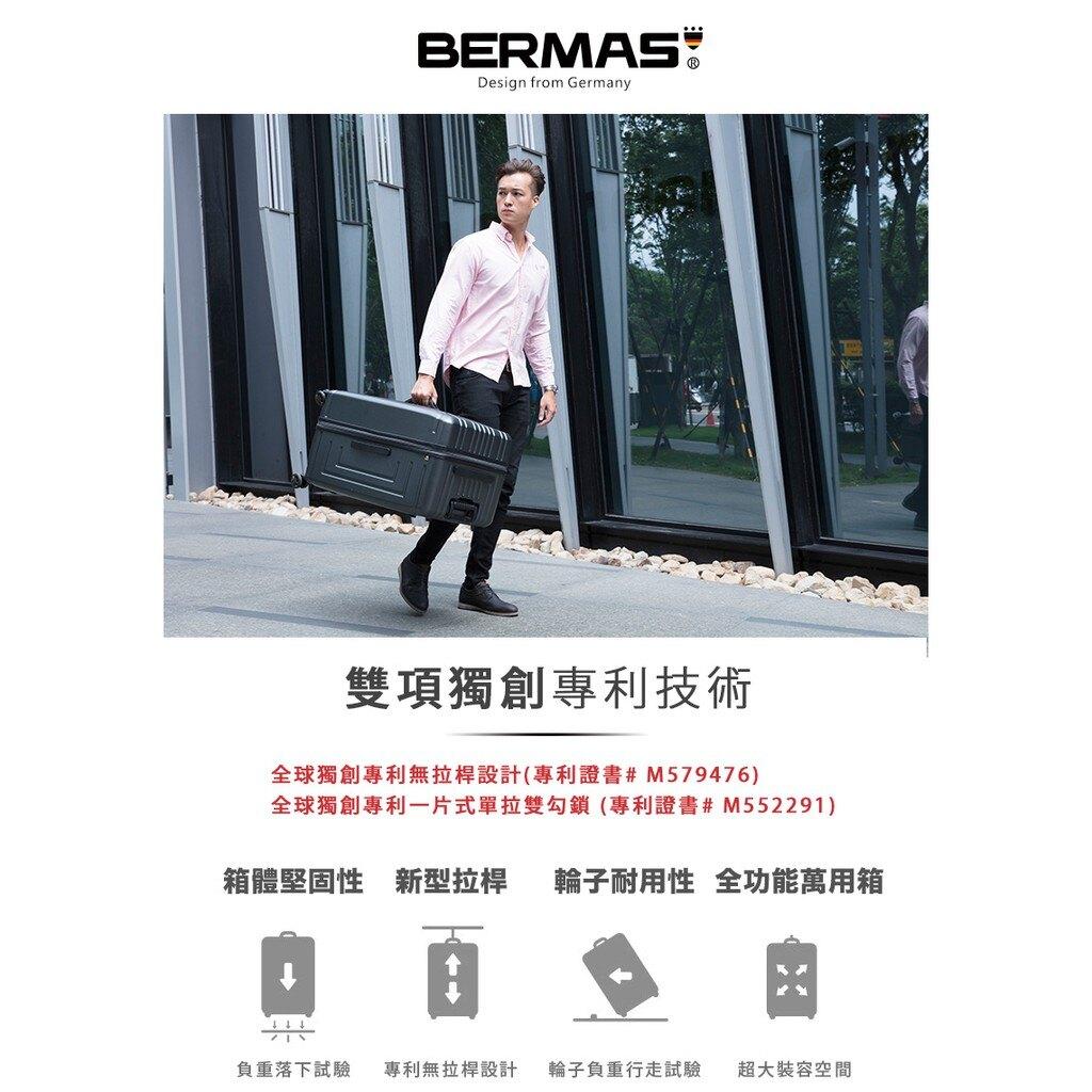 BERMAS戰艦系列 30吋耐磨超輕大容量行李箱 槍色 無拉桿設計 胖胖箱 大容量 出國血拼 德國品牌