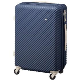 [ハント] スーツケース 47L 55cm 3.5kg 05748 ビオラネイビー