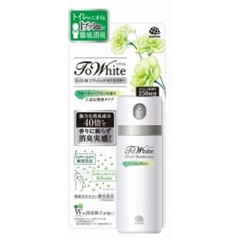 ToWhite トワイト トイレ用 1プッシュデオドライザー フルーティーブランの香り (50mL)