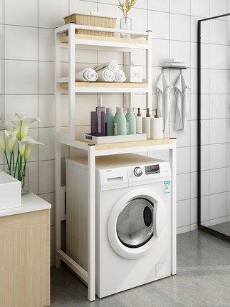 洗衣機置物架滾筒洗衣機置物架衛生間翻蓋上開陽台落地浴室架廁所多層收納架子『J405』