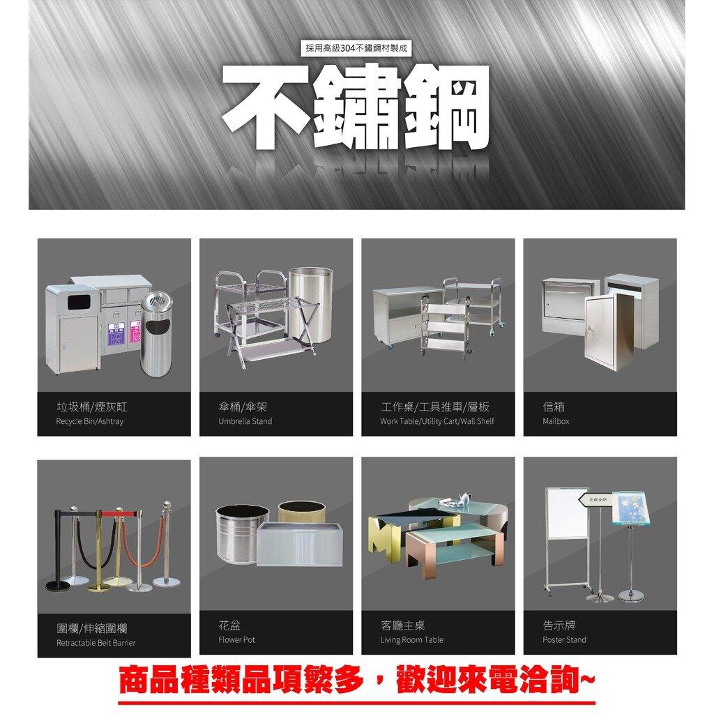 【五金用品】不鏽鋼工具車 TB-010五金用品 工具車 收納車 櫃子 效率櫃